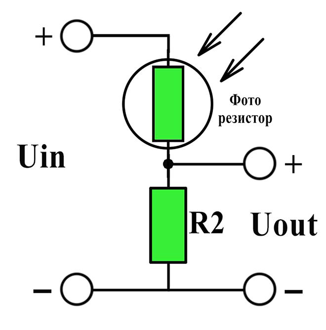 Схема делителя напряжения с фоторезистором