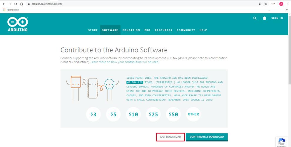 Страница ссылки для скачивания IDE